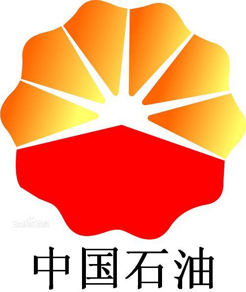 标识色泽为红色和黄色,取中国国旗基本色并体现石油和天然气的行业
